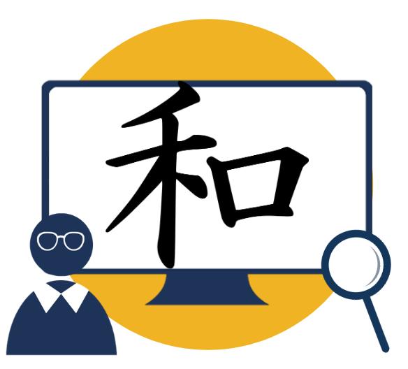 Sodobna japonščina 1